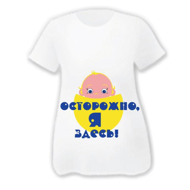 Купить футболку с 3д рисунком