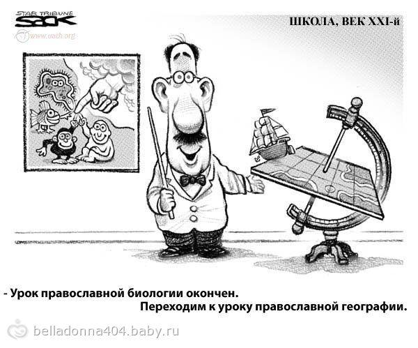 http://cs13.babysfera.ru/b/3/7/2/81557449.m.jpeg