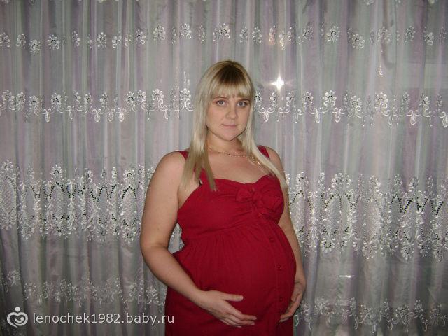 Наш сынок скоро будет с нами))))